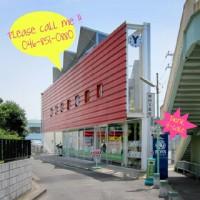 横須賀,写真